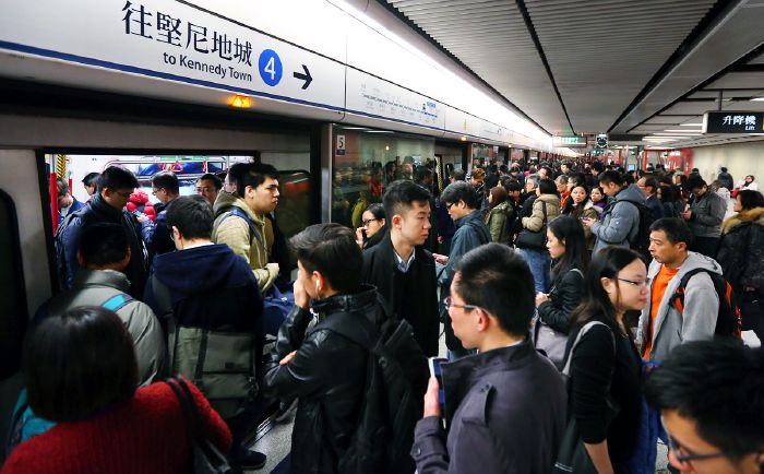 How well do you know the stations of the Hong Kong MTR? take this quiz and find out today!